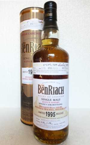 BENRIACH 1995 PORT HOGSHEAD 55,3% VOL SPECIALLY SELECTED BY MONNIER & TRACHSEL