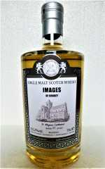 IMAGES OF ORKNEY ST. MAGNUS CATHEDRAL BOURBON HOGSHEAD 53,2% VOL MALTS OF SCOTLAND