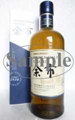 NIKKA YOICHI JAPANISCHER SINGLE MALT WHISKY 45% VOL ORIGINALABFÜLLUNG SAMPLE