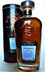 BUNNAHABHAIN 2009 FIRST FILL SHERRY BUTT 68,6% VOL SIGNATORY CASK STRENGTH COLLECTION