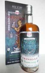 TRINIDAD SINGLE CASK RUM 1991 TRINIDAD UNITED DESTILLERIE 24 JAHRE 50% VOL SILVER SEAL RUM IS ART COLLECTION